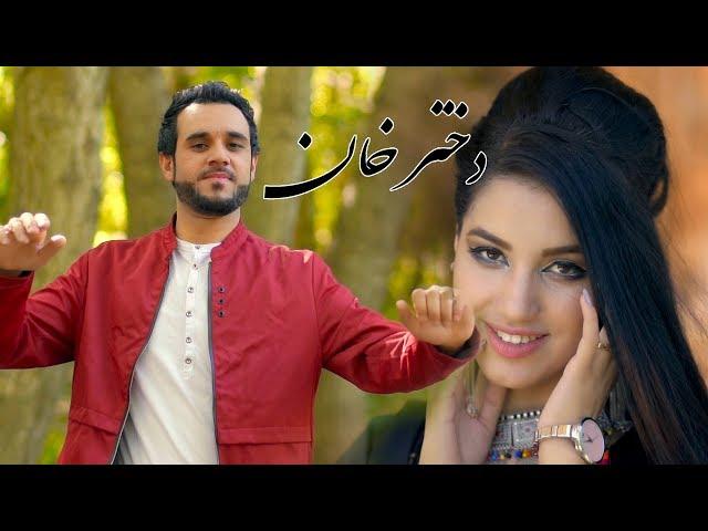 Ramish Raihan - Dokhtar Khan Official Video Music
