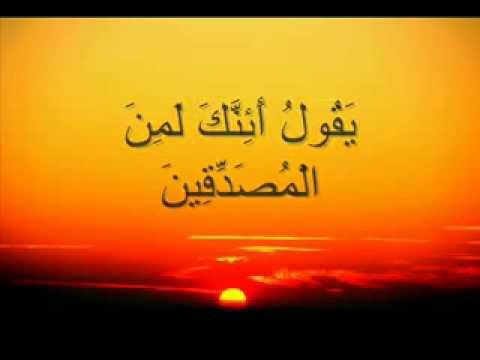Surat Al Saffat part 1   Sheikh Faris Abbad سورة الصافات
