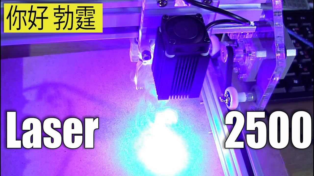 тест китайского лазера 5.5Вт ч.2 - YouTube
