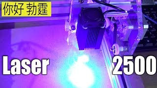 Лазерный гравировальный станок 2500mw(Лазерный гравер https://goo.gl/xQtfCk Тест лазерной гравировальной машины https://goo.gl/HHwKYJ Посылка из Китая. Отличный..., 2016-04-07T03:09:45.000Z)