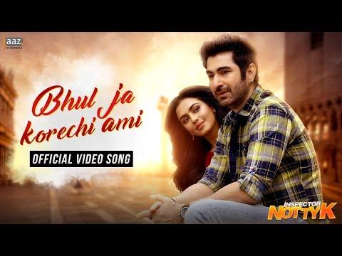 Bhul Ja Korechi Ami Video Song | Inspector NottyK | Jeet | Faria | Sonu Nigam | Jaaz Multimedia 2018