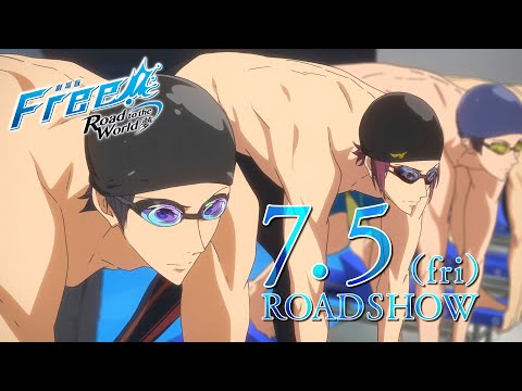 Free! Road to the World Anime Compilation Filme Posta Trailer