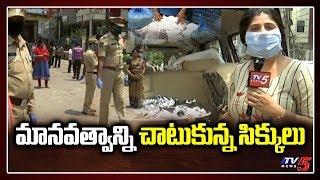 మానవత్వాన్ని చాటుకున్న సిక్కులు | Gurudwara in Secunderabad | Telangana