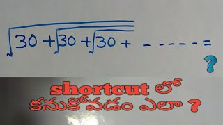Math trick in Telugu, useful for forest jobs ,DSC& TET