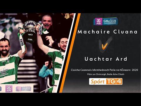 GAA BEO | Machaire Cluana (Muineachán) V Uachtar Ard (Gaillimh) | TG4