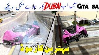 How to download install Dubai car mod in GTa sa (urdu hindi)- High Graphic GAmeplay