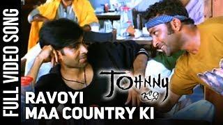 Ravoyi Maa Country Ki Full Video Song | Johnny Video Songs | Pawan Kalyan | Ramana Gogula