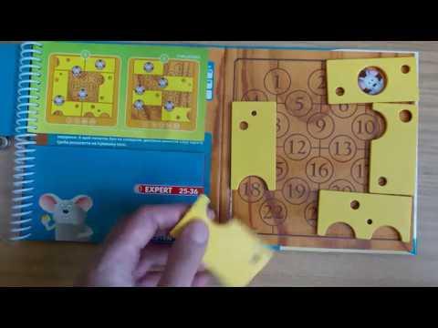 Розумний сирник / Сырные лазейки. Обзор игры от Smart Games