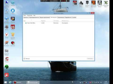 Оптимизация Windows 8.1 для игр на  старом  сокете 775