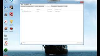 видео Подборка советов для настройки и оптимизации Windows 7.