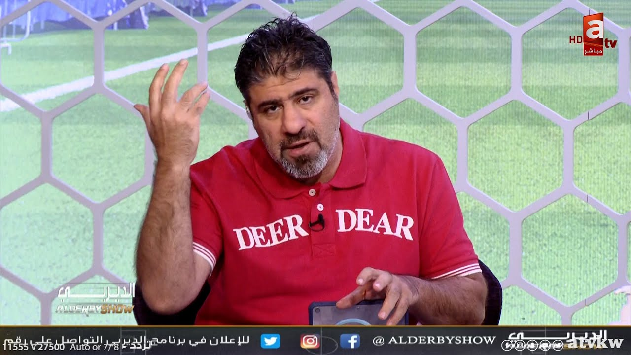 Download #الديربي   حقيقة إصابة الغربللي .. وقرار تأجيل انطلاق الدوري الممتاز