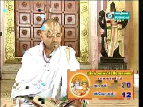 19JUNE2012;EPISODE 58;POOR VIDEO RECORDING;SAMPLE HERE;SRI RAMANIN ARUL AMUDHAM