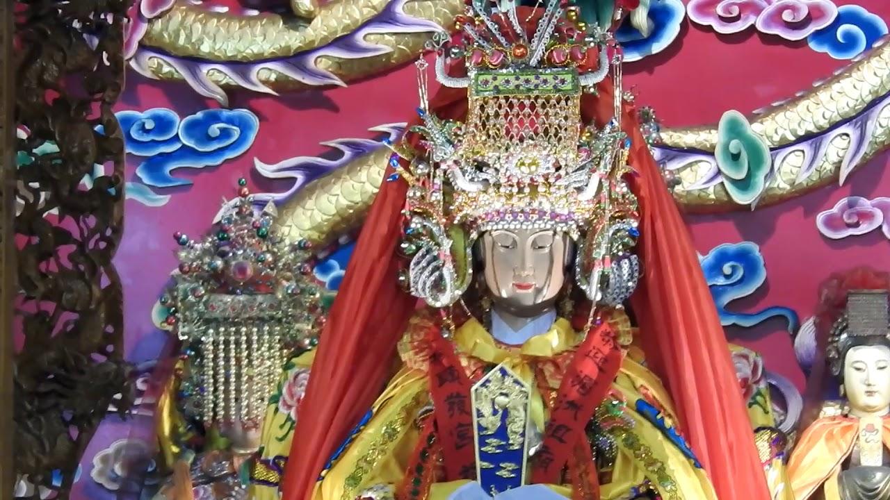 恭迎湄洲天上聖母聖駕降臨和美糖聖宮會香 - YouTube