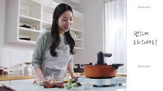 고려생활건강 스위스벤 IH 오토쿡 자동회전 냄비 영상