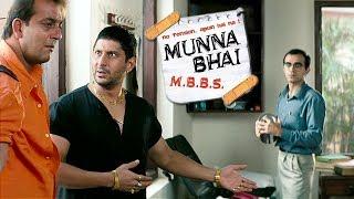 भाई यह रूम तो शुरू होते ही ख़तम हो गया  - Munna Bhai M.B.B.S. | Sanjay Dutt, Arshad Warsi