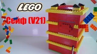 Лего Сейф V21 Карточный