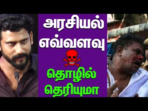 All Producers Are Expecting Stories Like D16 And Managram  | Cine Flick