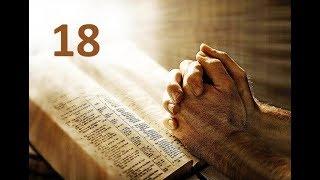 IGREJA UNIDADE DE CRISTO   /  Estudos Sobre Oração 18ª Lição  -  Pr. Rogério Sacadura