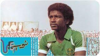 أفضل 5 لاعبين في تاريخ الكرة السعودية