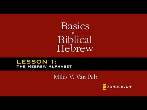 Basics of Biblical Hebrew Video Lectures, Chapter 1 - The Hebrew Alphabet