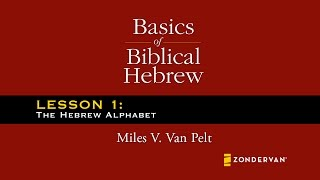 Basics of Biblical Hebrew Video Lectures, Chapter 1 - The Hebrew Alphabet(Buy the video lectures: Amazon http://amzn.to/1nefm3A Barnes & Noble http://bit.ly/1nqLmCr CBD http://bit.ly/1Pb9Qth Selected from Basics of Biblical Hebrew ..., 2012-09-25T12:00:46.000Z)