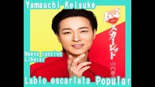 """La nueva canción del cantante Yamauchi Yusuke """"Rip Scarlet"""" es popular"""