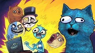 УГАРНЫЙ троллинг всех интернет МЕМОВ Troll face quest Internet memes игра