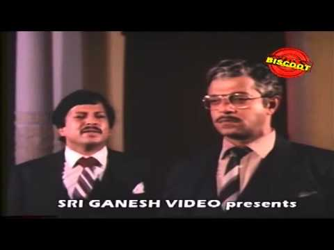 Nee Thanda Kanike kannada Movie Dialogue Scene Vishnuvardhan, Girish Karnad ,