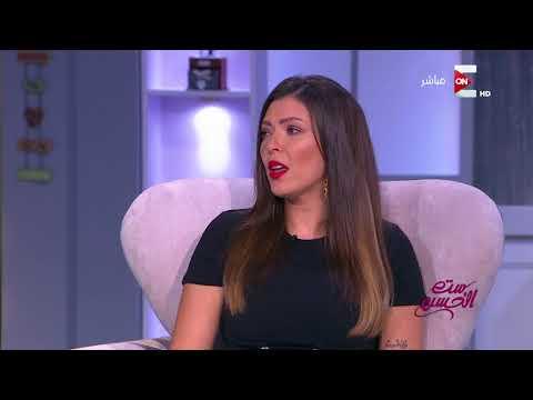 ست الحسن - العنف ضد المرأة من مركز استضافة وتوجيه المرأة بالمنصورة