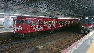 JR西日本115系L-05編成『カープ列車』広島駅発車