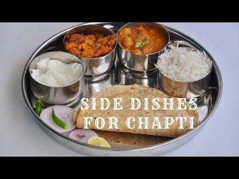 Easy Side Dishes For Chapati |Combo For Chapati |എളുപ്പത്തിൽ ചപ്പാത്തിക്ക് പറ്റിയ കറികൾ  ||Ep:592