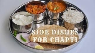 Easy Side Dishes for Chapati  Combo for Chapati  എളുപ്പത്തിൽ ചപ്പാത്തിക്ക് പറ്റിയ കറികൾ    Ep:592