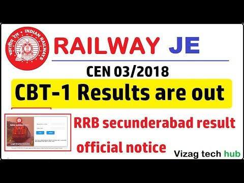 RRB JE Secunderabad result released || how to check your cbt-1 score card ||