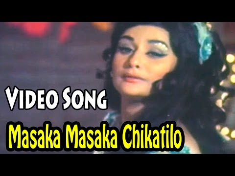 Masaka Masaka Chikatilo Full Video Song || Devudu Chesina Manushulu Movie || N.T.R, Jayalalitha