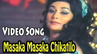 Masaka Masaka Chikatilo Full Song Devudu Chesina Manushulu Movie N T R Jayalalitha