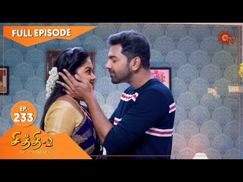 Chithi 2 - Ep 245 | 16 Feb 2021 | Sun TV Serial | Tamil Serial
