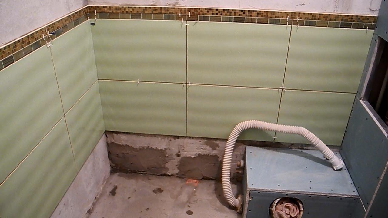 укладка плитки в ванной своими руками самоучитель