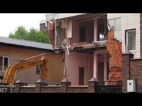В Казани начали сносить частные дома