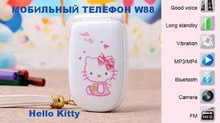 Мобильный телефон W88. Hello Kitty.
