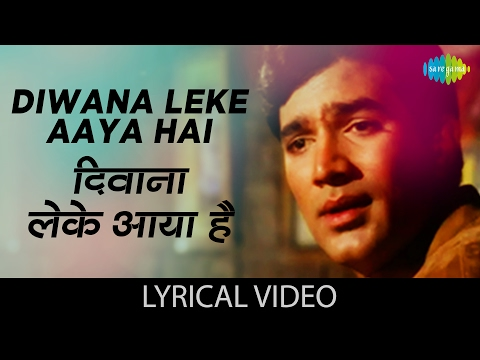 Deewana Leke Aaya Hai With Lyrics |दीवाना लेके आया है गाने के बोल |Mere Jeevan Saathi| Rajesh Khanna