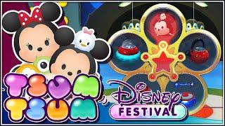 El Tsum Gigante!!! | Disney Tsum Tsum Festival