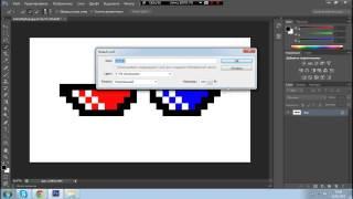 Как сделать картинку без фона (В Photoshop CS6)