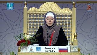 بتشجيع من والديها الغير مسلمين .. فتاة روسية تنافس في مسابقة لحفظ القرآن