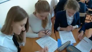 Виды сложных предложений. Фрагмент урока русского языка в 9 классе.