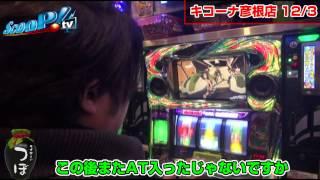 ライターのつぼ vol.10