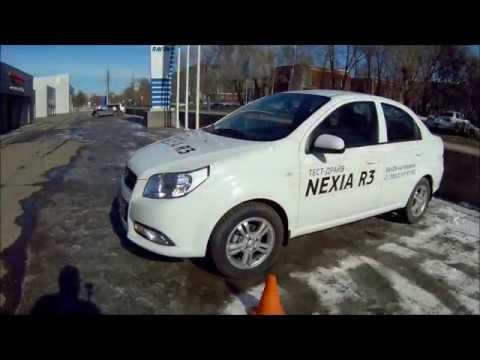 Ravon Nexia R3 Тест-драйв у официального дилера в Омске RAVON на Кордном.
