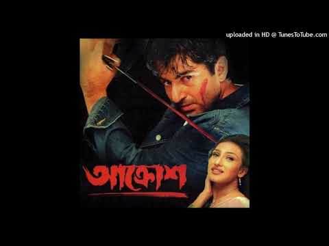 Bangla movie Aakrosh MP3 song