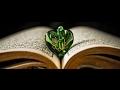इस आयत को 7 बार सुन्ने भर से अल्लहा की दुआ कबूल होती है,Allha listen for prayers from aroun