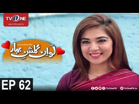 Love In Gulshan E Bihar - Episode 62 - TV One Drama - 18th October 2017