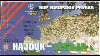 Champions League 1994/95: Hajduk - Legia